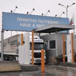 Пътуващи бяха блокирани на турската граница
