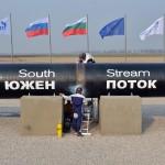 """""""Южен поток България"""" е придобило 358 дка за над 20 млн. лв."""