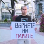 Вложители в КТБ писаха поредно писмо до Иван Искров