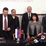 """Петкова: Разчитаме на руския газ за хъб """"Балкан"""""""
