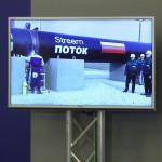 """Москва: Проектът """"Южен поток"""" все още е спрян"""