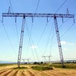 Пускат втора платформа за търговия с енергия