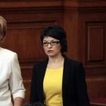 Депутат: КТБ се оказа банката на съдебната власт