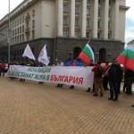 Жители на Банско внесоха протестно писмо до премиера