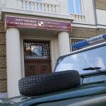 НАП проверява списъка на вложителите в КТБ