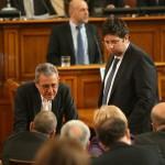 Парламентът: Секретният доклад за КТБ ще бъде публикуван